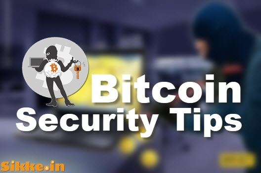 Bitcoin Security or Privacy Tips in Hindi sikke.in