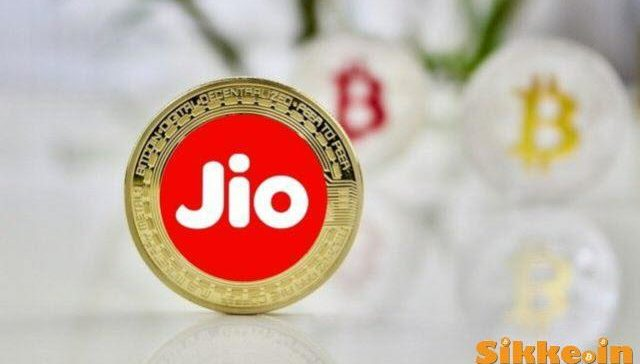 JioCoin Kya hai Price kaha se kharide Launch Date Total Supply in hindi