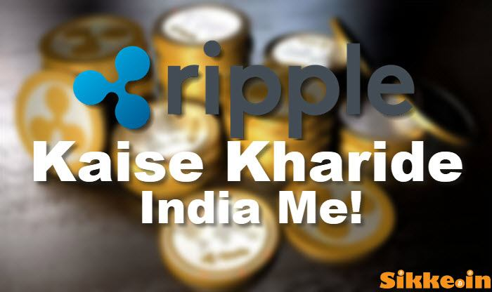 Ripple Coin kaise Kharide in India